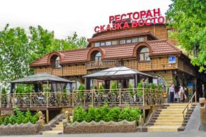 Ресторан Сказка Востока, Бутово